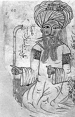 Изображение на Авицена в ръкопис от XIII век