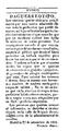 Aviso Daguerrotipo Medellin Sep 1848.png