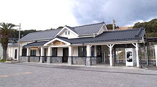 Awa-Kominato Station Railway station in Kamogawa, Chiba Prefecture, Japan