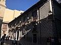 Ayuntamiento viejo de Granada 1.jpg