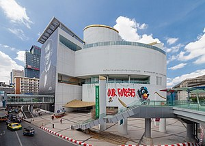 BKK Art and Culture Centre (II).jpg
