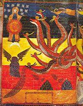 Le tout puissant 187 apocalypse 1 8 beatus de ferdinand et sancha