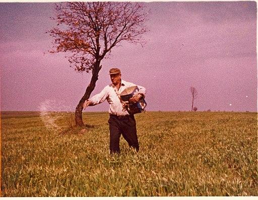 Babahmidis Panagiotis 1975