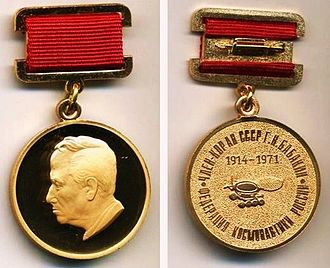 Georgy Babakin - Babakin Medal issued by the Federation of Cosmonautics of Russia