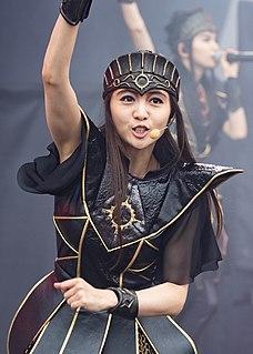 Moa Kikuchi Japanese female singer (1999-)