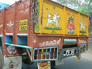 Kalasha - The Purna-Kalasha symbol painted, between the two cows, on the rear of a truck in India