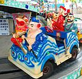 Baishamen Park - amusement park - Journey to the West - 02.jpg
