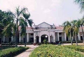 Alor Setar - Kedah State Art Gallery