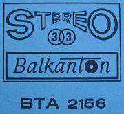 Balkanton - Wikipedia