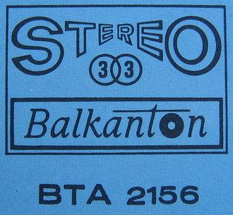 Balkanton - Image: Balkanton BTA 2156