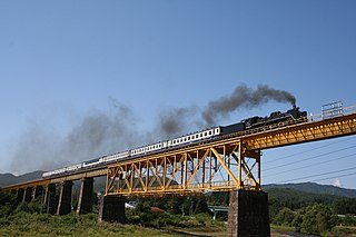 Banetsu West Line Railway line in Japan