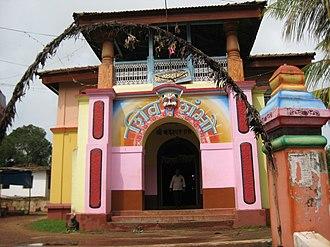 Banda, Maharashtra - Bandeshwar Temple in Banda