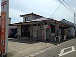 Bando Post Office 20160505-1.JPG