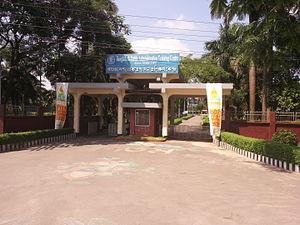 Bangladesh Public Administration Training Centre - Image: Bangladesh Public Administration Training Centre (BPATC)