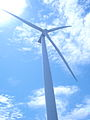 Bangui Windmills up-close.JPG
