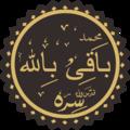 Baqibillah2.png