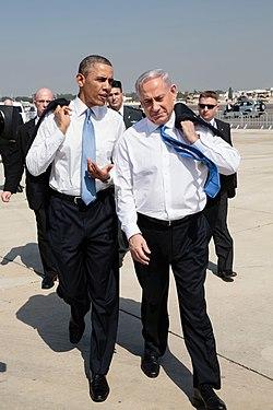 """האם נתניהו מועמד לנשיאות ארה""""ב מטעם הפובליקנים ? לכאורה 250px-Barack_Obama_and_Benyamin_Netanyahu"""