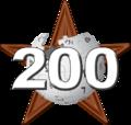 Barnstar 200.png