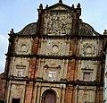 Basilica Of Bom Jesus-Old Goa -North Goa District-DSC 003.jpg