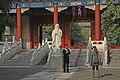 Beijing-Konfuziustempel Kong Miao-54-gje.jpg