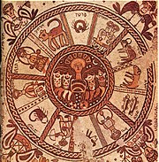 Zodiac in a 6th century synagogue at Beit Alpha, Israel.