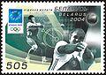Belarus stamp no. 573 - 2004 Summer Olympics.jpg