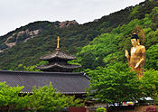 Beopjusa Temple Stay South Korea.jpg