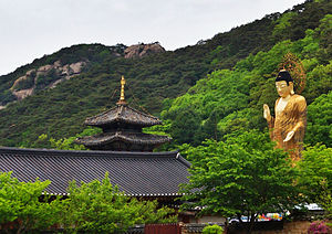 Beopjusa - View of Beopjusa Temple in South Korea