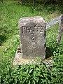 Bexbach-Höcherberg-Grenzstein-20080505-01.jpg