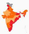 Bharatiya Janata Party in states.png