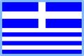 Bianco e Blu Egaleo.png