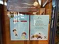 Biblioteca Braille Taha Hussein 02.jpg
