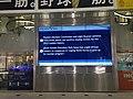 Big Screen in Nishitetsu-Fukuoka Station 20131229.JPG