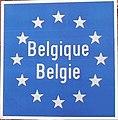 Bilingual Schengen border sign, Belgium.JPG