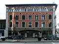 Birks Building, 276 Portage Avenue, Winnipeg, Manitoba.JPG