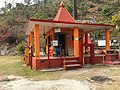Bishnupaduka Temple.jpg