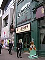 Bishops, Bradbury Place, Belfast - geograph.org.uk - 1228731.jpg