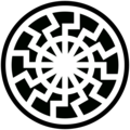 Category:Black Sun (occult symbol) - Wikimedia Commons