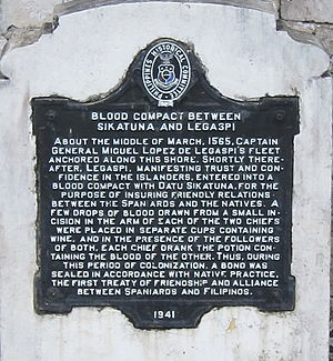 Historical markers of the Philippines - Style of markers installed by the Philippine Historical Research and Markers Committee, the predecessor of the NHCP.