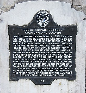 Historical markers of the Philippines - Style of markers installed by the PHRMC, the predecessor of the NHCP.
