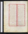 Bodleian Library MS Kennicott 2 Hebrew Bible 8r.jpg