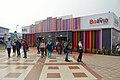 Bolivia Pavilion - 40th International Kolkata Book Fair - Milan Mela Complex - Kolkata 2016-02-02 0369.JPG