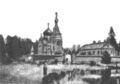 Book illustrations of Orthodox Russians Monasteries page 114 ill 1.png
