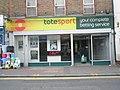 Bookies in King Street - geograph.org.uk - 1523630.jpg