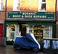 Botanic Boot and Shoe Repairs, Belfast - geograph.org.uk - 717186.jpg