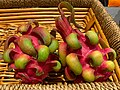 Boucheries André (Rillieux-la-Pape) - pitayas rouges.jpg