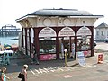 Brighton, West Pier kiosk - geograph.org.uk - 844385.jpg