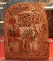 British Museum Egypt 001.jpg