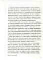 Bronisław Piłsudski - Propozycja wydawania przez Komitet Narodowy własnego pisma - 701-001-012-175.pdf