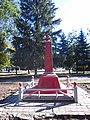 Brotherhood grave of fighters for Soviet power Izium 5.jpg